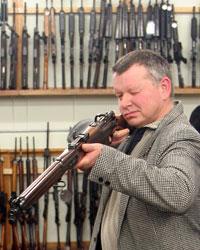 Small Arms armoury